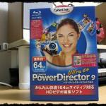 power_director_9