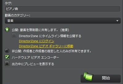 PowerDirector 9