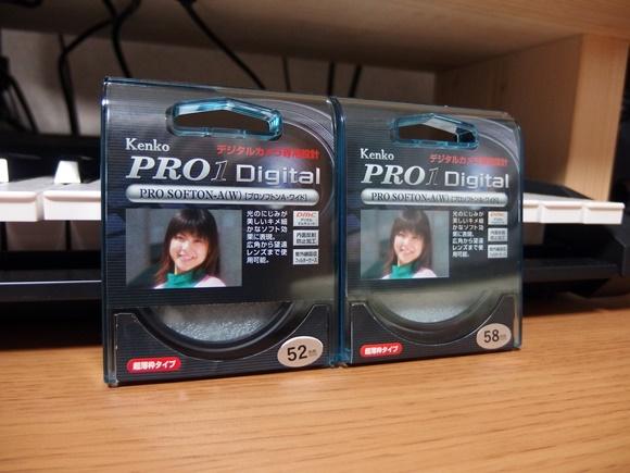 PRO1D プロソフトン A