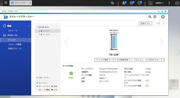 QTS HDD