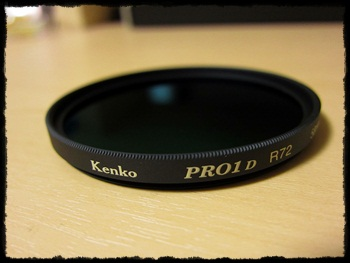 ケンコー PRO1D R72 赤外撮影用フィルター