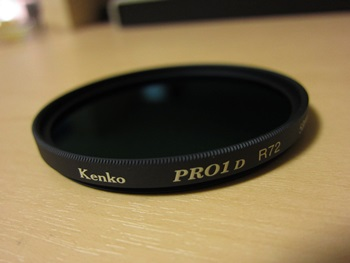 Kenko PRO1D R72