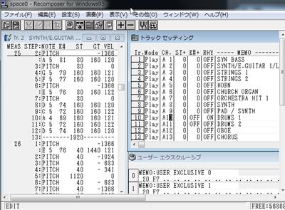 レコンポーザー95