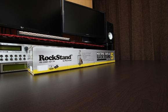 RockStand 5GUITAR FLAT PACK