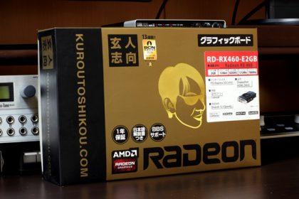 玄人志向 RD-RX460-E2GB
