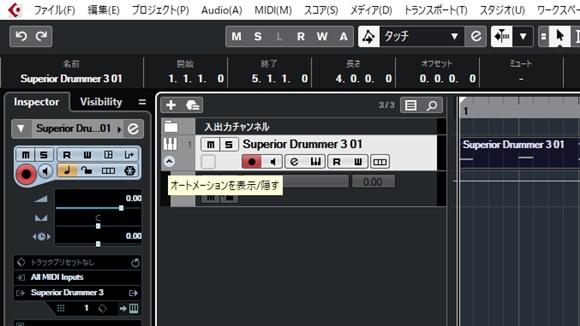 CUBASEとSuperior Drummer3