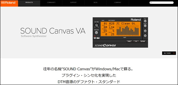 ROLAND SOUND Canvas VA