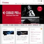 Cubase Pro クロスグレードキャンペーン