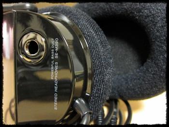 ヘッドホン SE-M390