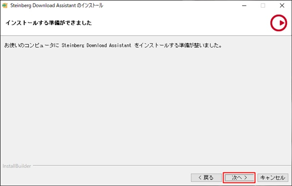Download_Assistant