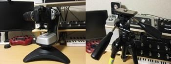 SLIK Pro Series エイブル 300FXと Sky-Watcher マルチファンクションGOTOマウント