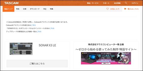snx3le02