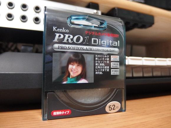 Kenko PRO1 SOFTON-A