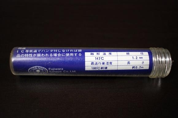 solder04