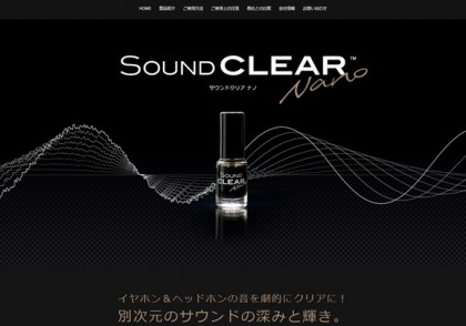 soundclear01