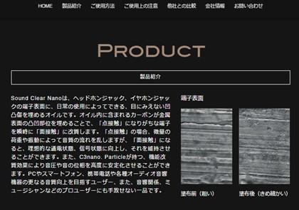 soundclear02