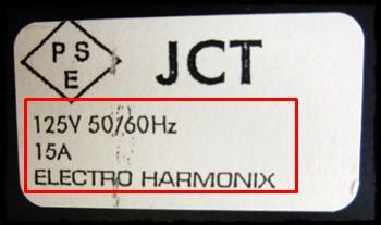 エレクトロハーモニクス