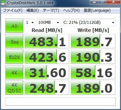 INTEL SSD 520 ベンチマーク