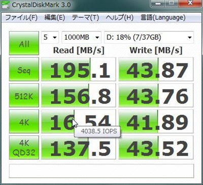 INTEL SSD 40GB