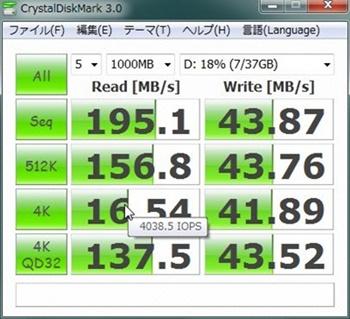 ssd_intel401.jpg