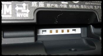 Sony Tablet Sシリーズ クレードル