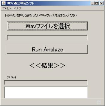 t03200.jpg