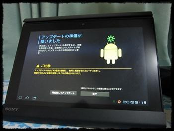Tablet04.jpg