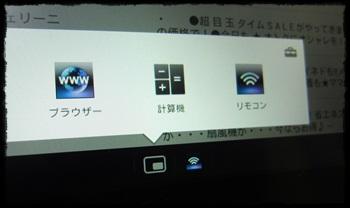 Tablet06.jpg