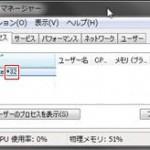 task_20110323151448