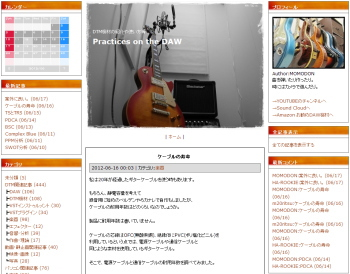 temp_eg01_wh.jpg