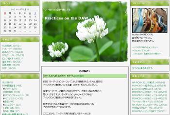 tmp_grass01.jpg
