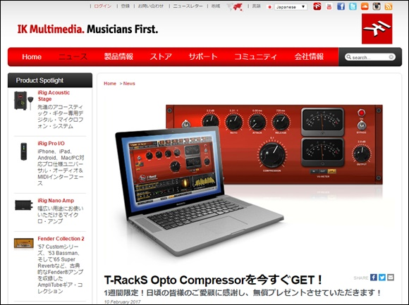 T-RackS CS Opt Compressor