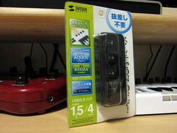 サンワサプライ USB_HSL415BK