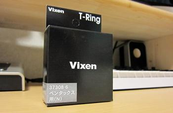 Vixen Tリング ペンタックス用(N)