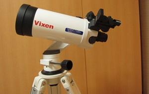 Vixen VMC110L