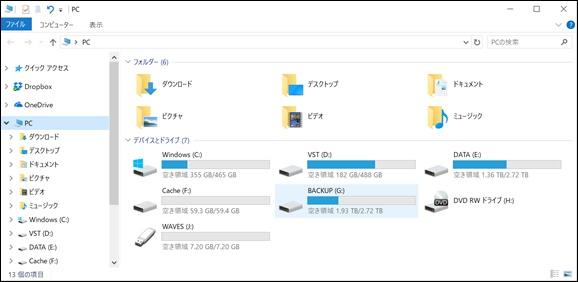 Windows10 エクスプローラー