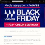 WAVES BLACK FRIDAY SALE 2017