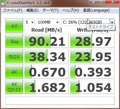 DAWPCベンチマーク WD640GB