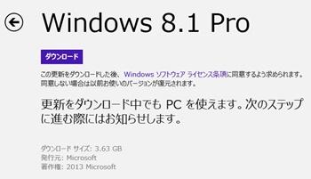 win802_2013101812203874c.jpg
