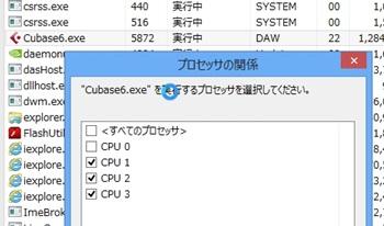 win807.jpg