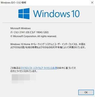 WindowsVer