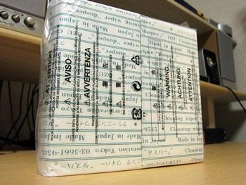 LPFクリーニング シルボン紙