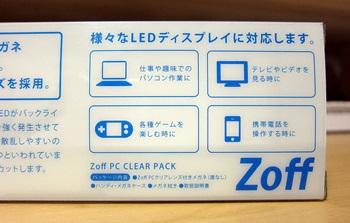 zoffpc02.jpg